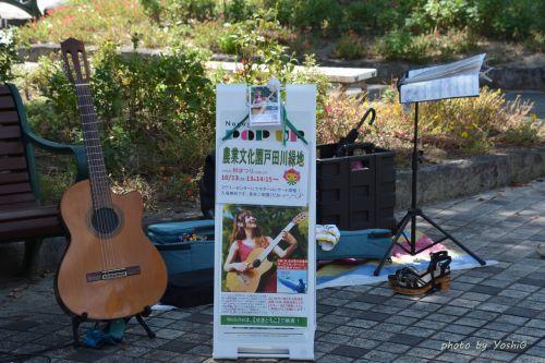 戸田川緑地さんでの演奏、ありがとうございました!_f0373339_12481312.jpg