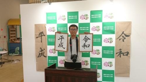 戸田川緑地さんでの演奏、ありがとうございました!_f0373339_13112890.jpg