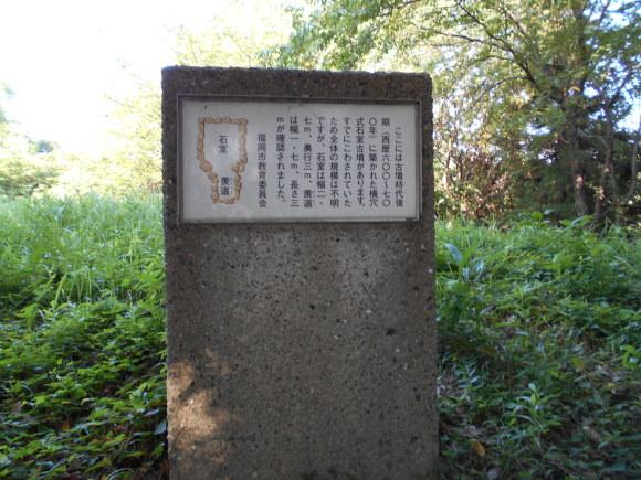 金隈弥生遺跡は 卑弥呼の時代まで六百年間継続し、136 体の人骨が出土_a0237545_17494661.jpg