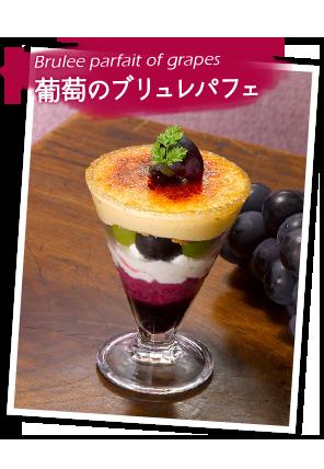 和食さと * 秋の旬メニュー・松茸ごはん & シャインマスカットパフェ♪_f0236260_15543879.png
