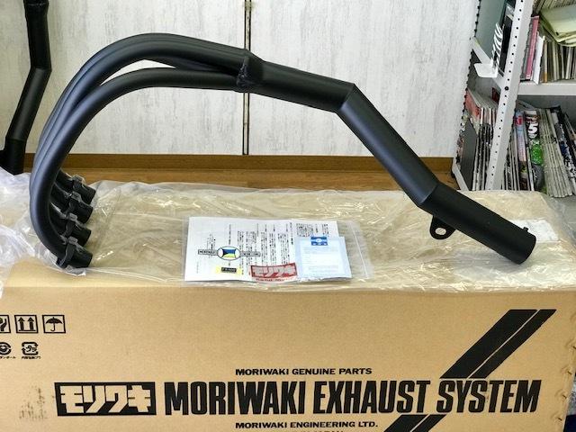 Z400FX用 モリワキ復刻手曲げショート管 撮影開封品をヤフオクへ出品しました!_d0246961_21180424.jpg