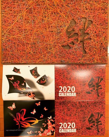 2020年カレンダー_b0274062_19403148.jpg