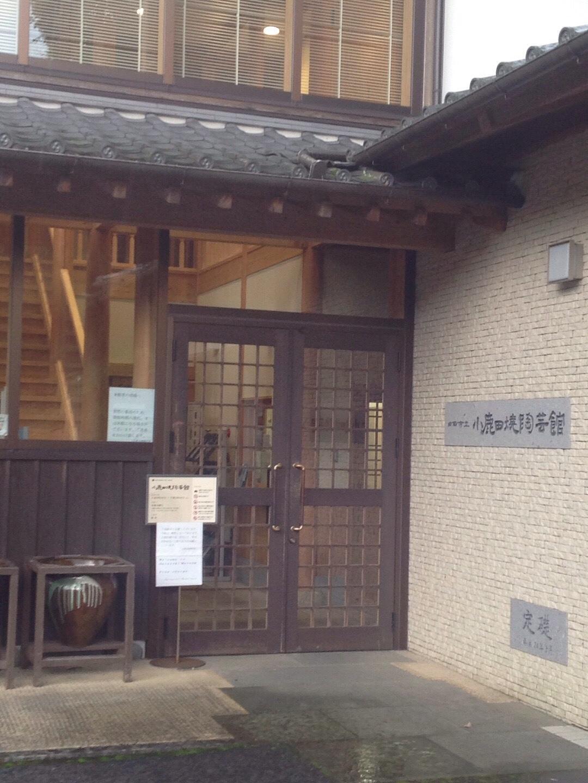 北九州の旅 小鹿田焼皿山の巻_b0153663_17340758.jpg