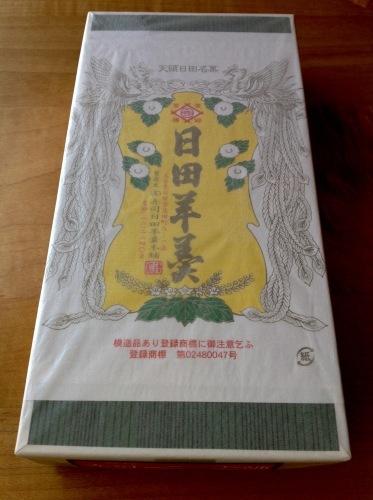 北九州の旅 小鹿田焼皿山の巻_b0153663_18013856.jpeg