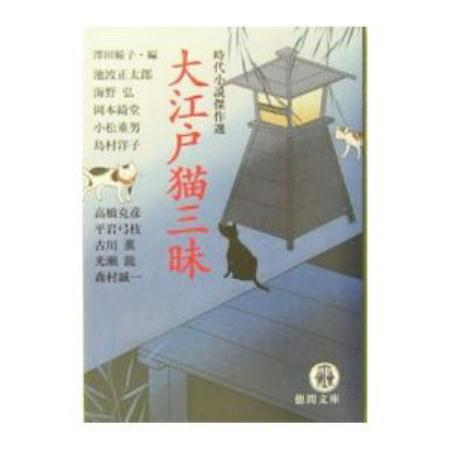 【 江戸時代の 猫さん 】_c0328479_14392783.jpg
