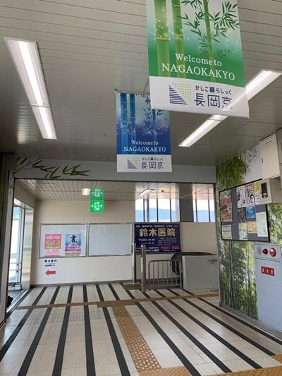 京都 hidamari アトリエまでの地図詳細_e0237680_13310333.jpg