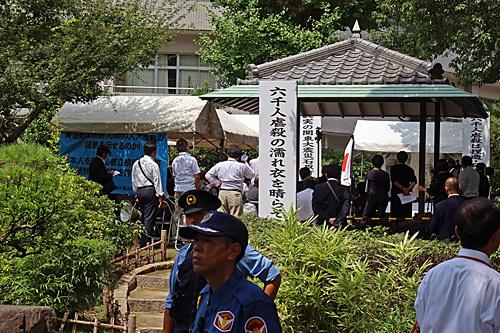 関東大震災96周年_a0188487_04400703.jpg