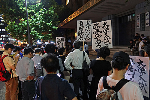原発反対 ポンコツ大学入試改革案撤回_a0188487_04582993.jpg