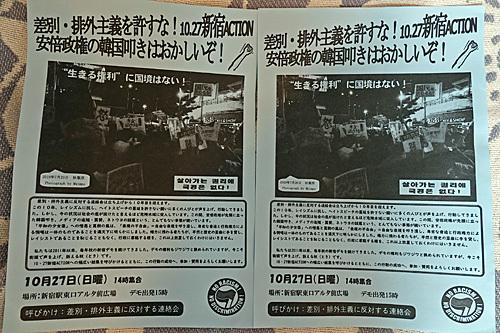 原発反対 ポンコツ大学入試改革案撤回_a0188487_04584170.jpg