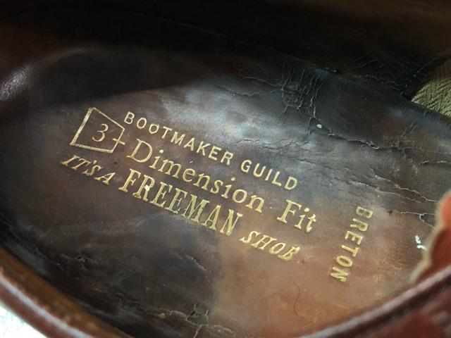 9月11日(水)マグネッツ大阪店ヴィンテージ入荷!!#4  Boots & LeatherShoes編!! RED WING#767 & U.S.A.A.F ServiceShoes、NOS!!_c0078587_15224936.jpg