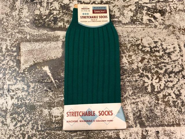 9月11日(水)マグネッツ大阪店ヴィンテージ入荷!!#4  Boots & LeatherShoes編!! RED WING#767 & U.S.A.A.F ServiceShoes、NOS!!_c0078587_1528440.jpg
