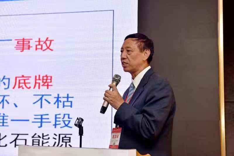 中国(大同)新能源国际高峰论坛_d0007589_20181557.jpg