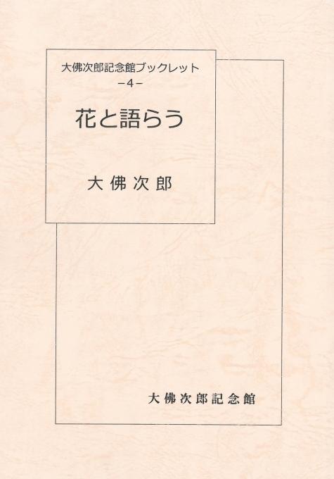 b0134195_14441939.jpg