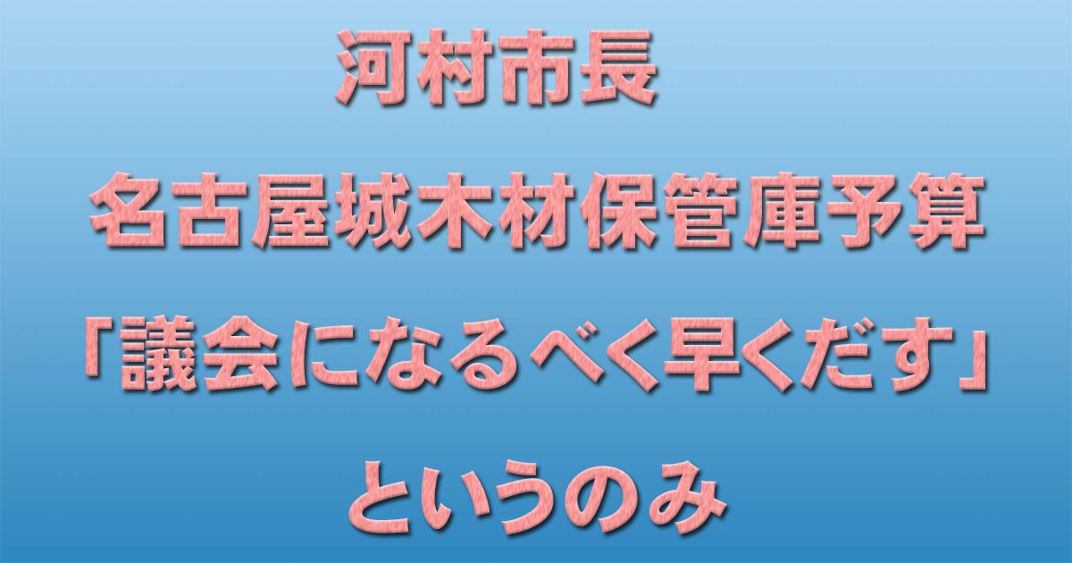 d0011701_10542091.jpg