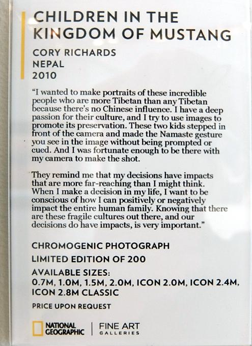 NYのSOHOにあるナショナル・ジオグラフィックのギャラリー National Geographic Fine Art Gallery_b0007805_10500942.jpg