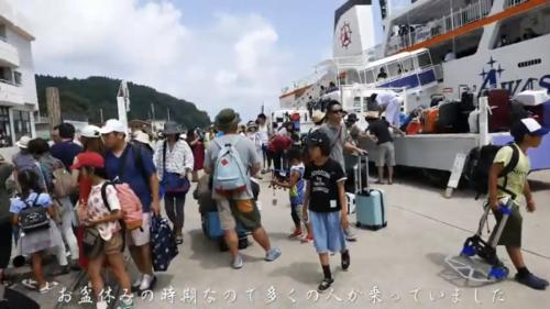 海界の村を歩く 日本海 粟島_d0147406_14481644.jpg