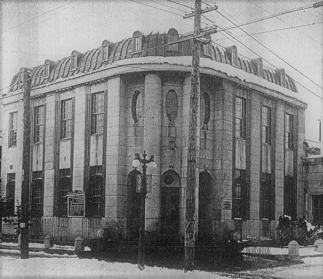 建築家・関根要太郎、生誕130年・没後60年(その1)_f0142606_19185492.jpg