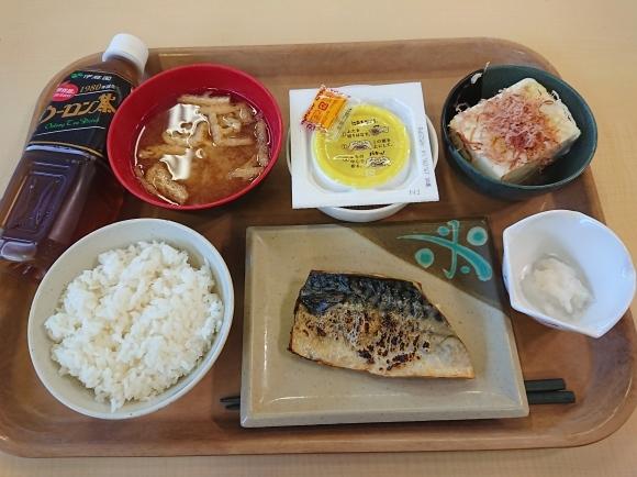 今日の朝食@会社Vol.310_b0042308_07223044.jpg