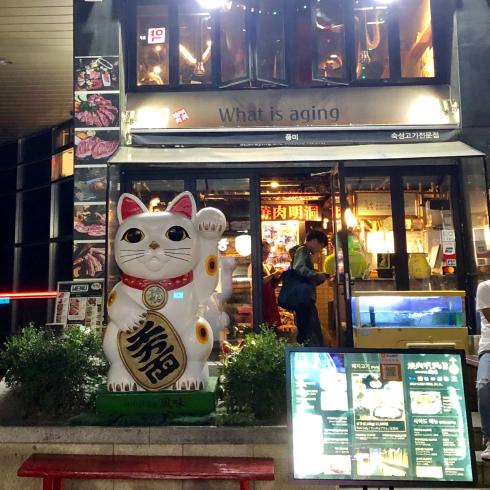 19年8月ソウル その13☆明洞で気持ちよい接客の焼肉屋さん、見つけた!_d0285416_18160134.jpg