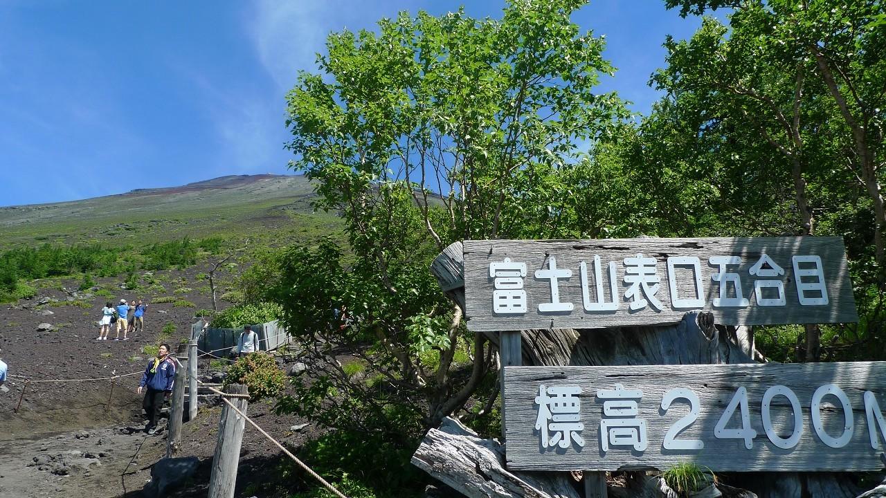 カワサキハイキングクラブの活動_d0108817_15255725.jpg