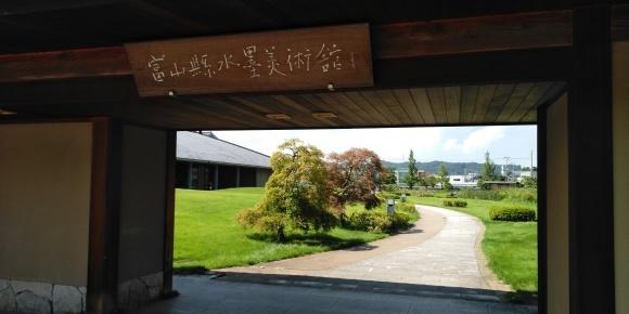 富山が好きになりました。_d0212522_17504049.jpg