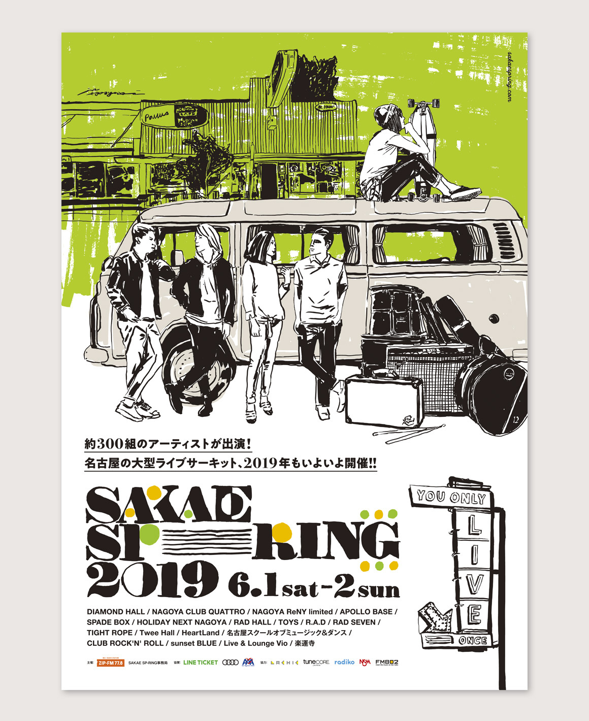 WORKS|SAKAE SP-RING 2019_e0206124_11121832.jpg