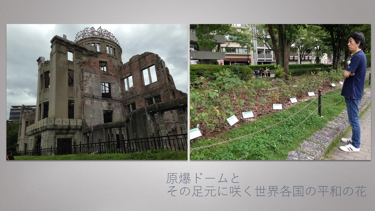 第58回全日本スクエアダンスコンベンションin広島 その1_b0337729_20152546.jpg