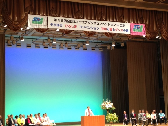 第58回全日本スクエアダンスコンベンションin広島 その1_b0337729_21062613.jpg