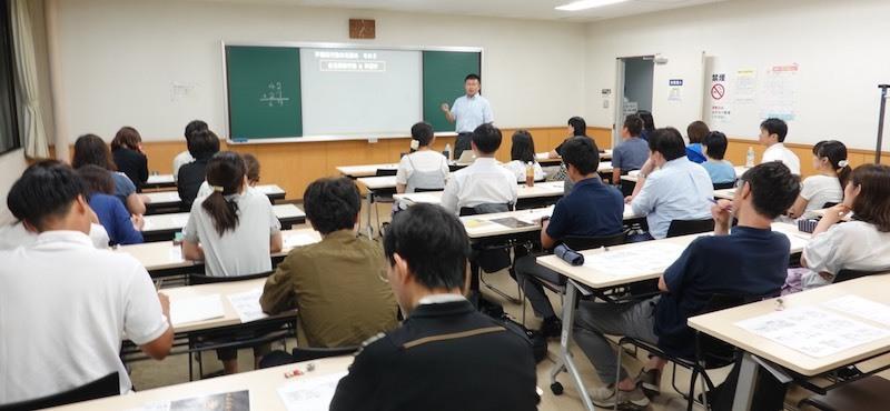 【報告】特別支援学習会第10期(2回目)を開催!_e0252129_18103373.jpg