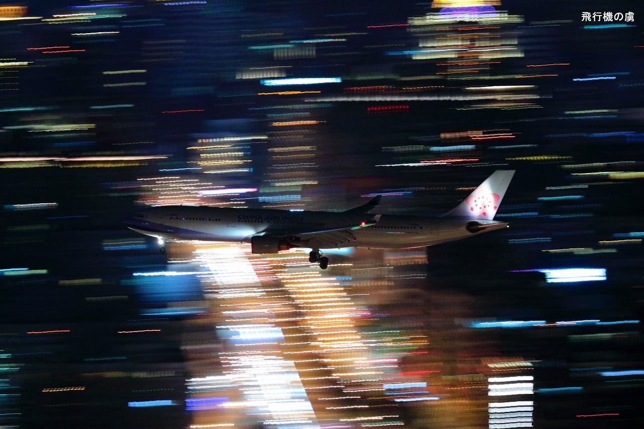 剣潭山から撮る 夜の着陸態勢  A330  チャイナエアライン(CI)_b0313338_03132640.jpg