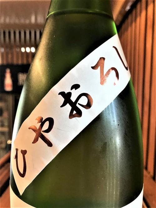 【日本酒】天花 ひやおろし🍁純米吟醸 無濾過原酒 蔵元低温貯蔵熟成SPver 限定 30BY🆕_e0173738_11575658.jpg
