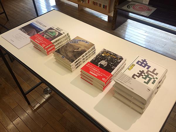 電子本「平野甲賀100作」スパティオにて開催中です!_f0171840_12595675.jpg