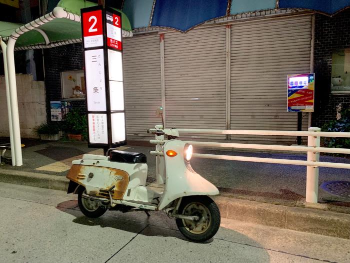 富士重工ラビットスクーターs301_e0365651_10231390.jpg