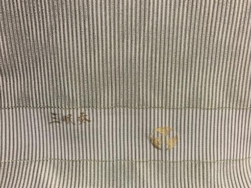龍村名古屋帯・三眠御召と藤井絞小紋で2通りコーデ。_f0181251_19370886.jpg