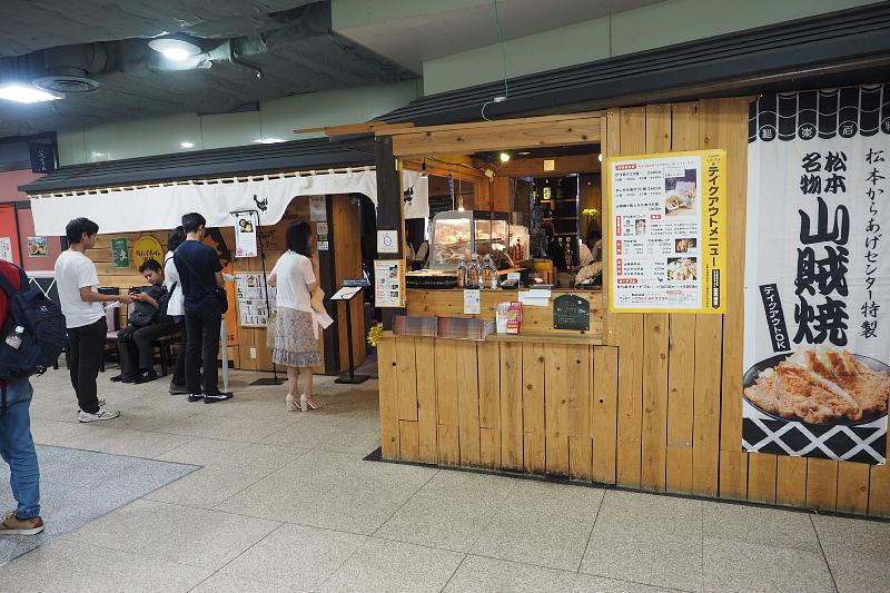 【デカい!!】松本から揚げセンター(からセン)の「山賊焼定食」_b0008655_14350242.jpg
