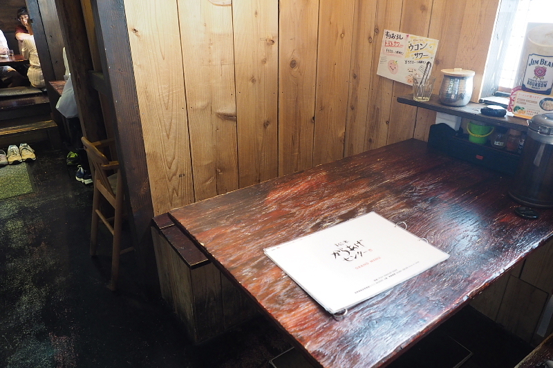 【デカい!!】松本から揚げセンター(からセン)の「山賊焼定食」_b0008655_14353079.jpg