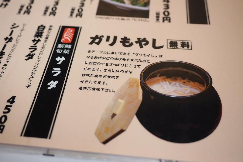 【デカい!!】松本から揚げセンター(からセン)の「山賊焼定食」_b0008655_14395196.jpg