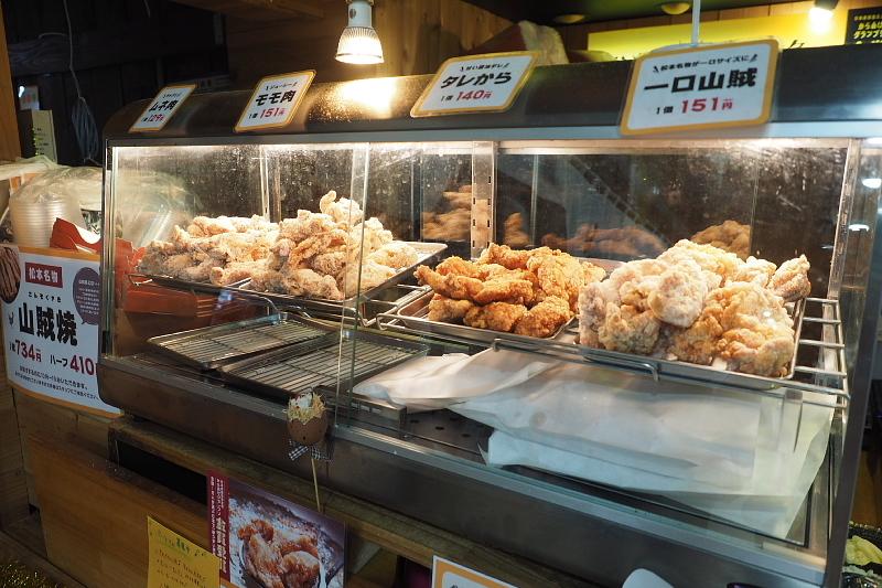 【デカい!!】松本から揚げセンター(からセン)の「山賊焼定食」_b0008655_14471035.jpg
