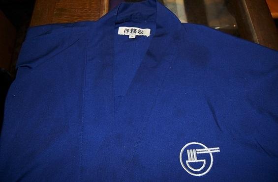 持ち込みの作務衣にオリジナル刺繍を入れました!_e0260759_12030800.jpg