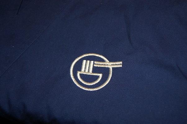 持ち込みの作務衣にオリジナル刺繍を入れました!_e0260759_12031192.jpg