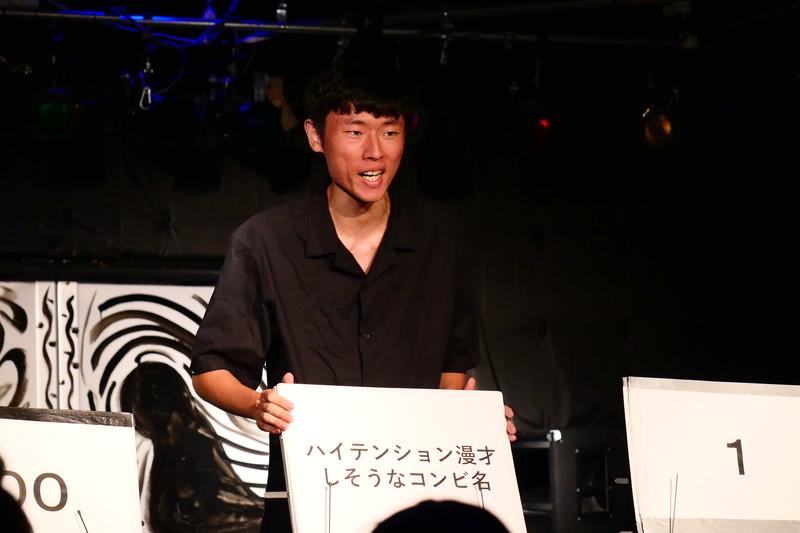 第179回浜松爆笑お笑いライブ_d0079764_15322879.jpg