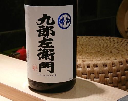 SUSHI TOKYO 81_c0100865_20385207.jpg