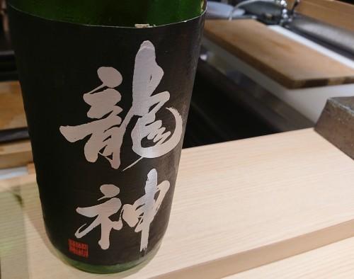 SUSHI TOKYO 81_c0100865_20392394.jpg