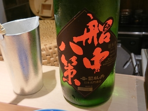 SUSHI TOKYO 81_c0100865_20490865.jpg
