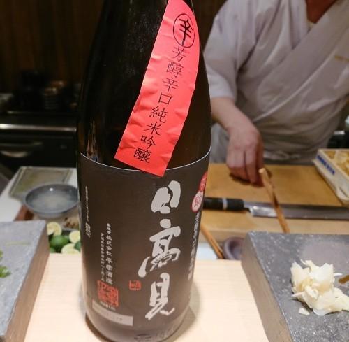 SUSHI TOKYO 81_c0100865_20523197.jpg