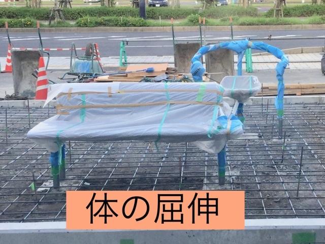 新鹿児島通所リハの進捗状況( ^ω^ )_a0079474_19125967.jpeg