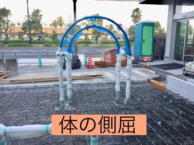 新鹿児島通所リハの進捗状況( ^ω^ )_a0079474_19132393.jpeg