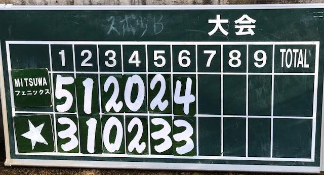 9月8日 練習試合結果です!vs新町ドリームさん_b0095176_12103613.jpeg