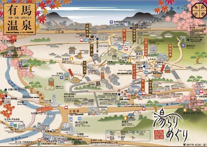 2019年9月、同期会有馬温泉の旅と繁昌亭(3)_e0337777_09533224.jpg