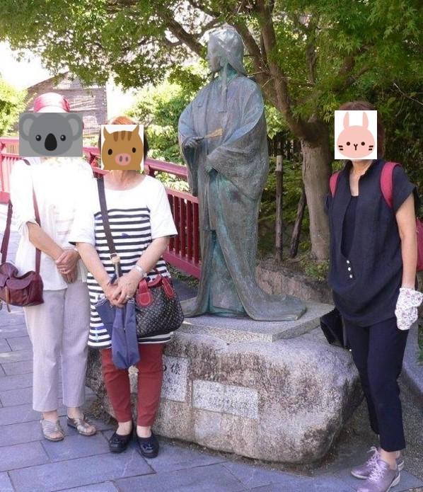 2019年9月、同期会有馬温泉の旅と繁昌亭(3)_e0337777_10194194.jpg